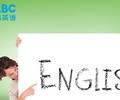 重庆培训少年英语少儿英语培训费用