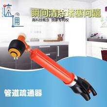 家用电动高压疏通器一炮通马桶坐便地漏厨房厕所堵塞通下水道工具