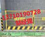 阳江临时围挡护栏热销广东临界铁马栏定做韶关施工围栏供应