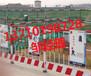 海南临时隔离栏热销海口工地路障栏杆批发琼海施工铁马栏厂家