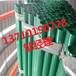 惠州公路波形防阻栏热销清远波形防护栏批发广东交通护栏板