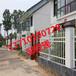 茂名停车场护栏批发广州居民区防护栏图片梅州别墅防盗栏热销