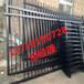 阳江小区锌钢栅栏热销广东学校围墙护栏批发揭阳小区围栏图片