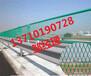 乐东园林荷兰网定做儋州高速公路隔离网厂家海口围栏网热销