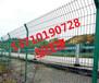 海口高速公路安全网批发三亚防护栅栏厂家儋州国道防护网图片