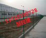 澄迈双边丝围栏网热销海口绿化带荷兰网定做乐东隔离网图片
