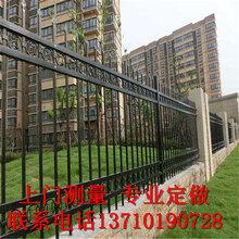 肇庆公寓围墙护栏批发广州酒店栅栏厂家茂名厂区围栏热销