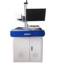 陜西激光打標機CO2激光打標機陜西漢中激光打碼機圖片