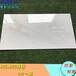 佛上廠家直銷慕斯凱28IYHG8410薄板瓷磚400x800薄板內外墻瓷磚客廳臥室亮光釉面磚