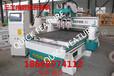 三工序数控开料机板式家具生产设备三工序开料机板式家具数控下料机