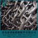 船用锚链有档无档锚链锚链带船检证书青岛泰诺航船舶配件有限公司