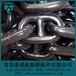青岛泰诺航供应船用锚链一级二级三级锚链