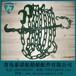 集装箱绑扎链条捆绑链链条收紧器横担钩