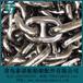 供应锚链厂家现货CM490材质锚链黑漆/原色/热镀锌锚链
