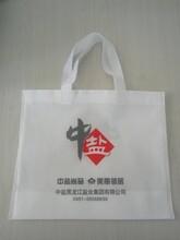 阜新哪里能定做无纺布袋手提袋环保袋广告袋