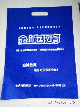 铁岭无纺布袋老厂家手提袋环保印刷环保袋设计