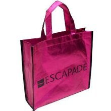 营口无纺布袋销量好手提袋起订量小购物袋实力厂家可信赖