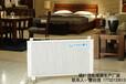 内蒙古(廉北1000W)呼和浩特碳纤维电暖器厂家安装价格
