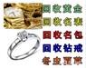 洛阳万宝龙名表回收万国手表回收二手手表