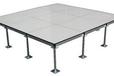 陶瓷防静电地板陶瓷高架地板陶瓷架空地板规格