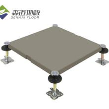 无机质水泥地板写字楼网络地板水泥网络地板