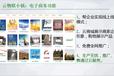首个云计算平台湖南县市招商