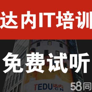 芜湖童程童美少儿IT编程机器人培训,来电免费试听