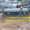 泊头螺旋计量称,称重螺旋输送机厂家-重诺刘晨