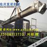 河南ls315螺旋输送机,绞龙输送机厂家