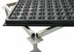 陶瓷面防静电地板-绿东防静电地板