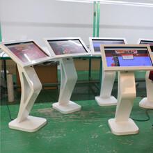 22寸25寸卧式安卓/win7电脑系统触摸查询广告机自助查询一体机