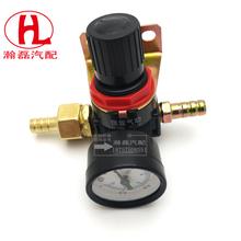 货车淋水器配件减压阀气压调节阀气泵精密调压阀ar2000调压阀