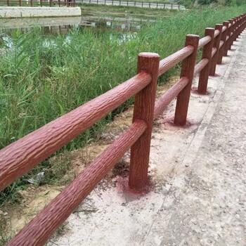 1.5米仿树皮护栏水泥产品