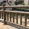 仿树皮护栏水泥产品