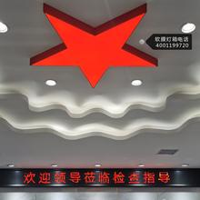 聊城軟膜天花公司,聊城軟膜燈箱透光膜,卡布燈箱圖片
