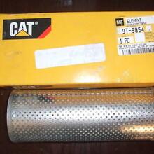 拓翔供应卡特179-9806液压回油滤芯