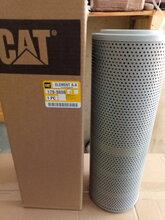 供应卡特1799806液压回油滤芯图片