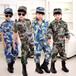 2017新款军装迷彩儿童成人演出服军训户外拓展训练
