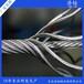 供应环型无接头钢丝绳钢丝绳索具钢丝绳吊网环形钢丝绳索具环形钢丝绳吊网