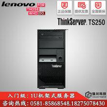 贵州联想服务器总代理_贵阳Lenovo服务器代理商