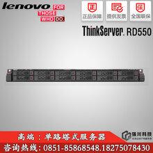 贵州联想机架式服务器总代理_贵阳联想服务器代理商