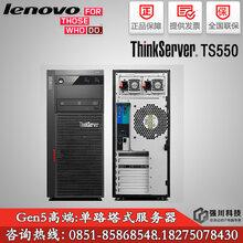 贵州联想台式服务器总代理_贵阳联想服务器经销商