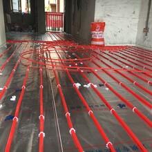 重庆地暖系统安装