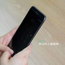 供應蘋果手機鋼化膜iPhone手機防窺屏圖片