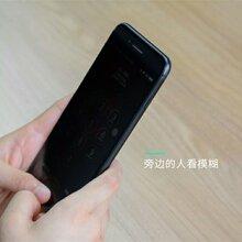 供应苹果手机钢化膜iPhone手机防窥屏图片