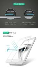 防藍光手機貼膜蘋果鋼化玻璃屏全屏全覆蓋高清iPhone藍光鋼化膜圖片