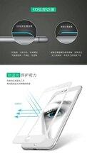 防蓝光手机贴膜苹果钢化玻璃屏全屏全覆盖高清iPhone蓝光钢化膜图片