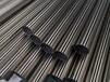 佛山信燁廠家直銷不銹鋼流體管304薄壁不銹鋼水管及管件不銹鋼工業管