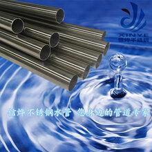薄壁不锈钢管水管,不锈钢管件配件,不锈钢阀门