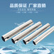 福建信烨国标304卡压不锈钢水管-薄壁不锈钢给水管批发生产